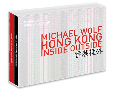 Peperoni Books: Hong Kong Inside Outside