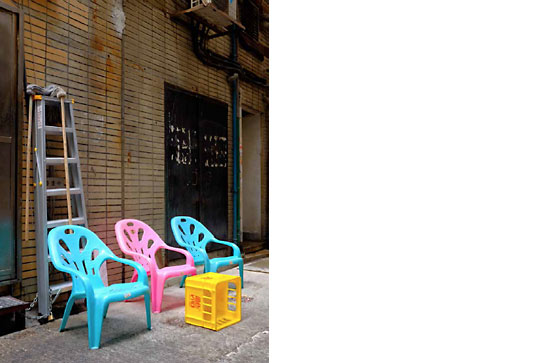 Peperoni Books: Hong Kong Informal Seating Arrangements